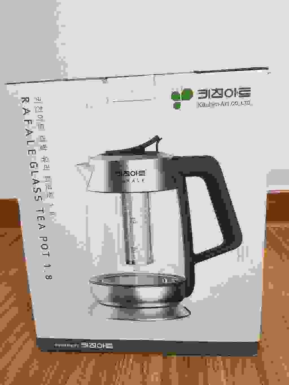 키친아트 라팔 유리 전기 티포트 특가할인  리뷰 후기