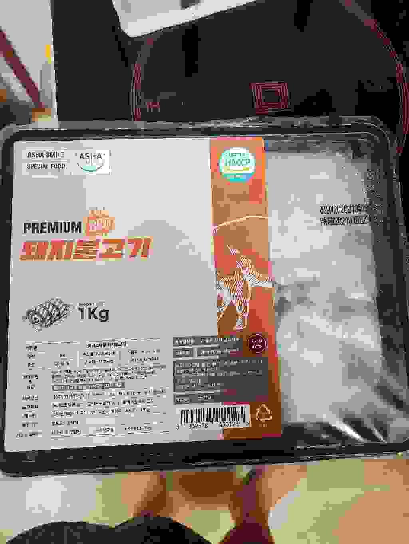 아샤스마일 국내산 돼지불고기 구이용  리뷰 후기