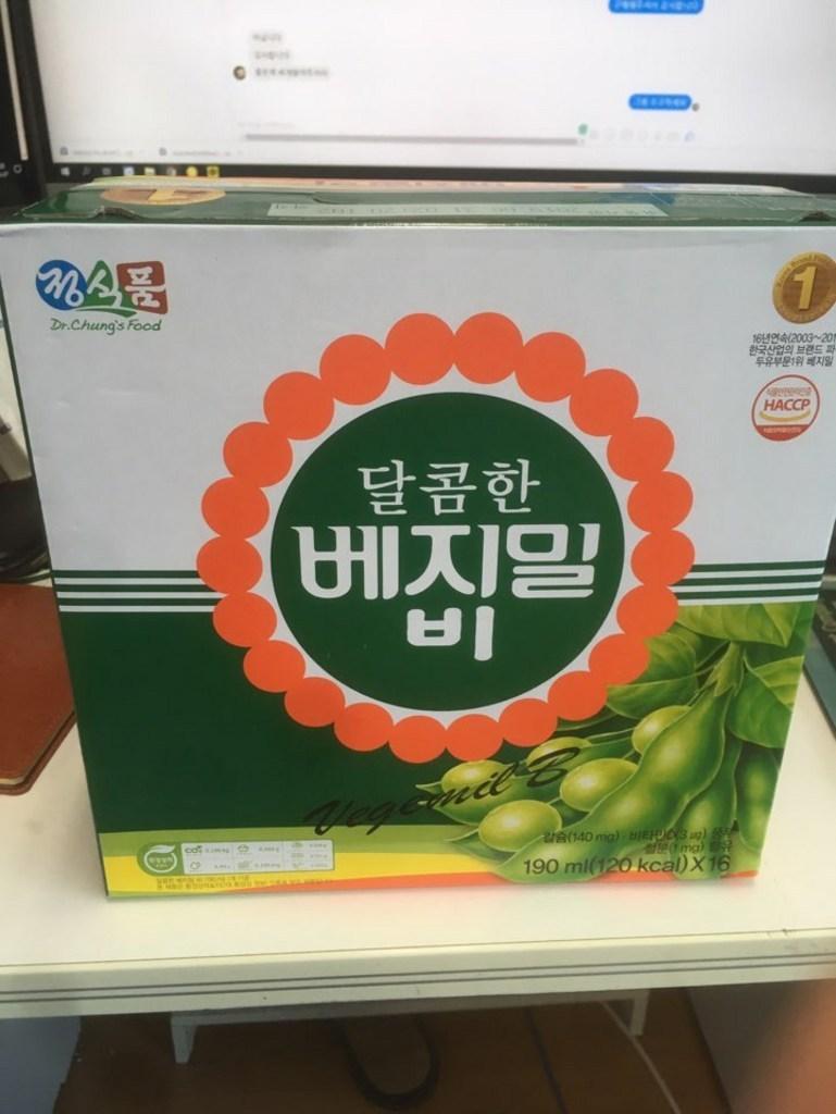 베지밀 달콤한 비 두유  리뷰 후기