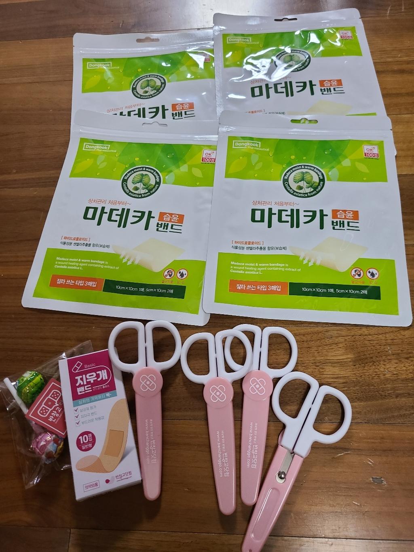동국제약 마데카 습윤밴드 상처집중케어 새살이 솔솔 마데카솔  리뷰 후기