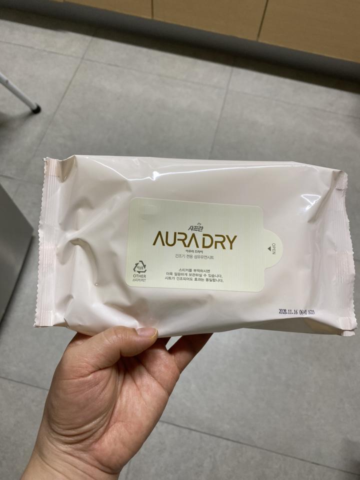샤프란 AURA 드라이시트 매그놀리아&a;릴리 40매 시트형 섬유유연제  리뷰 후기