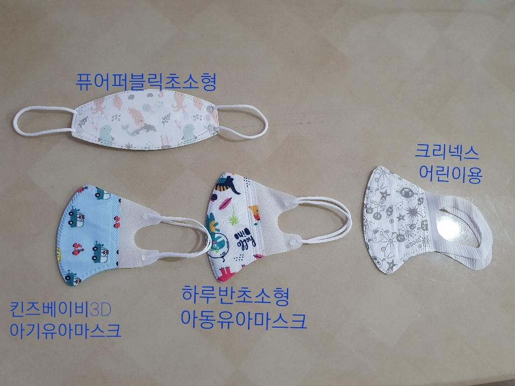 [식약처인증] 국내산 퓨어리퍼블릭 유아동 초소형 신생아용 3D입체 영유아 아기 베이비 마스크 30매 할인  리뷰 후기