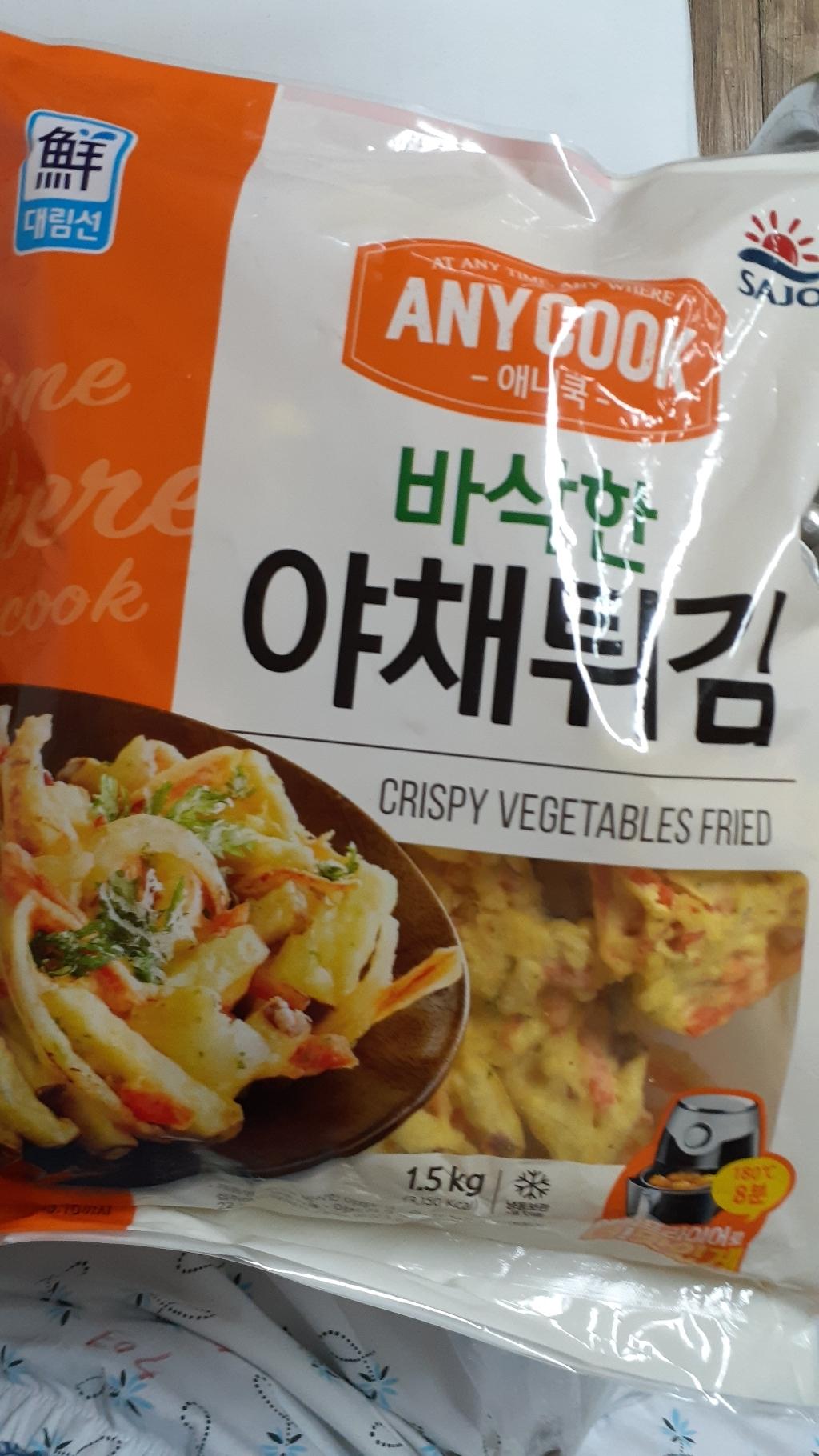 사조 애니쿡 바삭한야채튀김 (냉동)  리뷰 후기