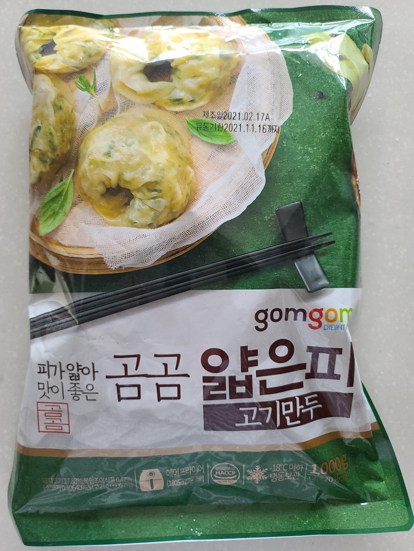 곰곰 얇은피 고기 만두(냉동)  리뷰 후기
