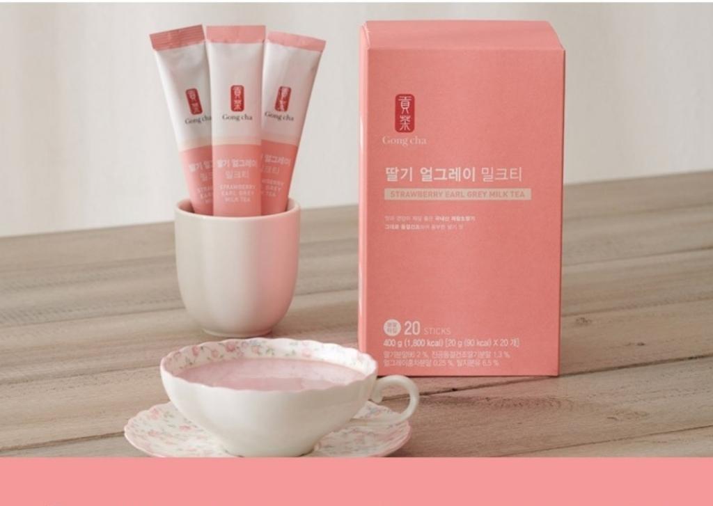 공차 딸기 얼그레이 밀크티  리뷰 후기