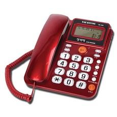 태경 CID 유선전화기 레드 TK-550