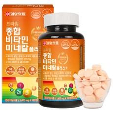 일양약품 프라임 종합비타민 추천 미네랄 플러스 영양제, 180정, 1개
