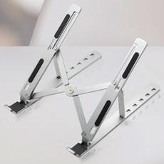 홈플래닛 접이식 휴대용 알루미늄 노트북 거치대 (휴대용 파우치 포함)