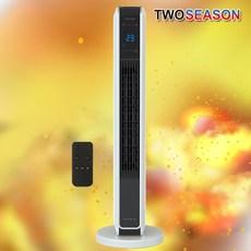 투시즌 가정용 온풍기 타워형 사무실