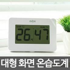 에바 심플 디자인 큰화면 온습도계 O-200WT, 혼합색상, 1개