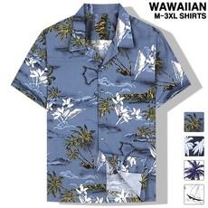 카키브라운 빅사이즈 비치셔츠 비치남방 바캉스룩 하와이안 셔츠 남방