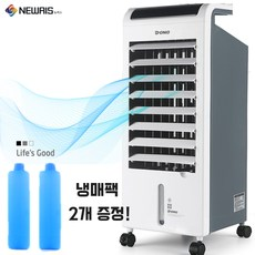 NEWRLS-011 이동식에어컨 실외기없는 미니 스탠드 에어컨 냉풍기 사무실 캠핑용 선풍기, NEWRLS - 011
