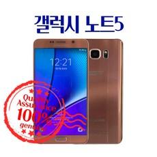 삼성 갤럭시 노트5 중고폰 32GB 64GB 공기계 N920, 갤럭시노트5_32GB, B급(강잔상)