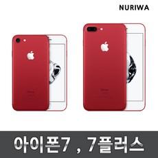 애플 아이폰7 공기계 중고 7플러스 자급제 중고폰, 색상무관_상태우선, 7_ 32G B급