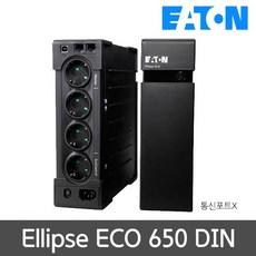 Ellipse ASR ECO 650 DIN [650VA/400W] EATON UPS | 무정전전원장치 | 재고보유, 1개