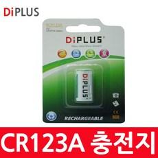 성경시스콤 CR123A 충전지 CR123A 리튬인산철 건전지