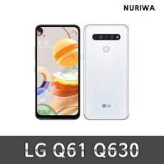 공신폰 LG Q61 공기계 중고폰 와이파이/lte차단 공부폰, A등급, 그레이