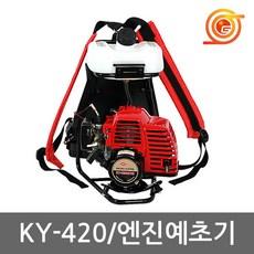 계양 KY-420SE 엔진예초기 2cycle 안전날포함 벌초예초기 2행정 산소풀깍기