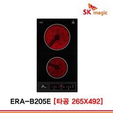 e43181839326bd2e3ea69eaf26c3008097ca4e7809a63c481624133e269f.jpg