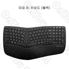 온유마켓 인체공학 무선 키보드 버티컬 마우스 세트 수직식 마우스, 블랙