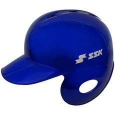 SSK 초경량 헬멧 (유광 청색) 외귀, 좌귀 / 우타자