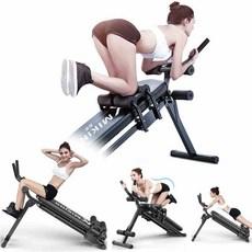 라비로스 윗몸일으키기기구 싯업벤치 싯업보드 복근운동기구