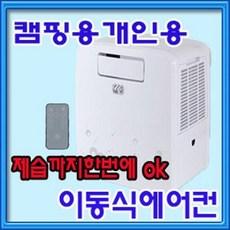 0c220dee-6526-4d7a-bd48-e469ee75d369.jpg