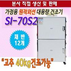 aeaed5f2-29c3-43d1-bfba-dc53f79bf399.jpg