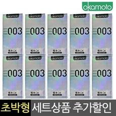 [NO-804]오카모토 초박형 콘돔 제로제로쓰리003 대용량세트(100개입), 1세트, 100개입
