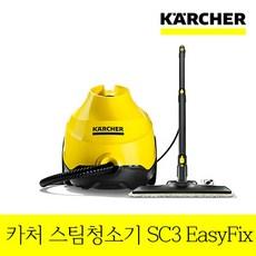 카처 SC3 스팀청소기 Easy Fix 살균 소독, SC3 EasyFix