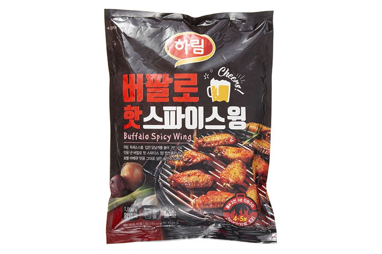 spice wing